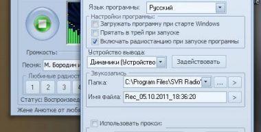 SVR Radio