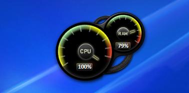 System CPU