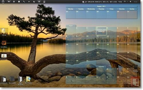 DesktopCal 1.0.4.1155 RuS
