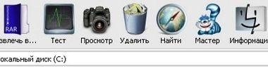 iMode winRAR