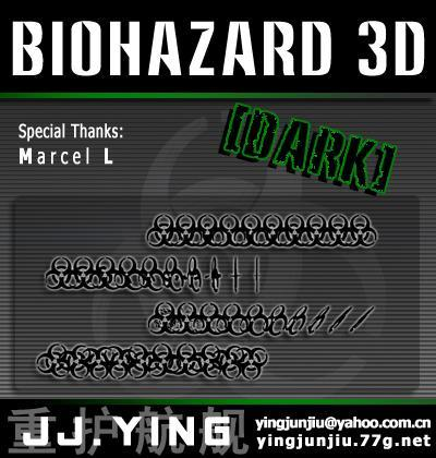 Biohazard 3D Dark