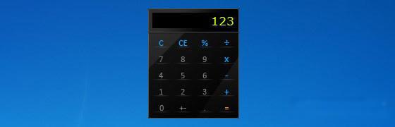 Glossy Calculator