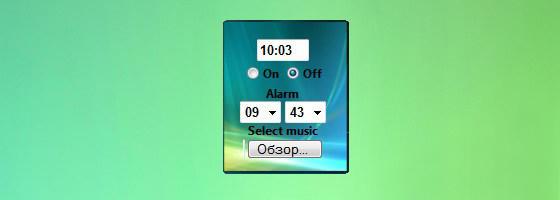 Valarm clock