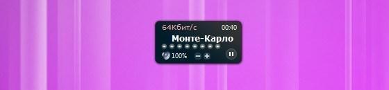 Радио Центр