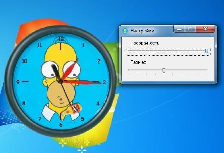 Часы Гомер Симпсон