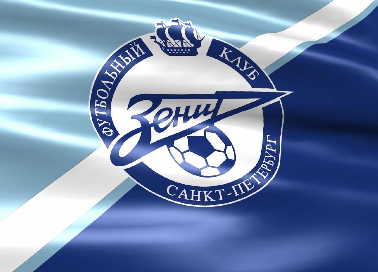 Фото зенита флаг