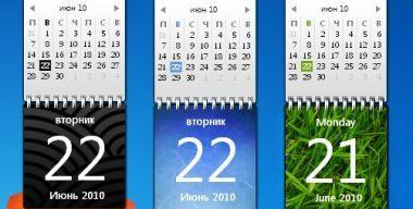 Sweet Calendars