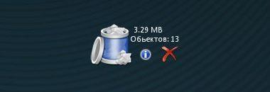 Recycle Bin Rus