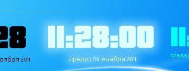 Pricedown Clock