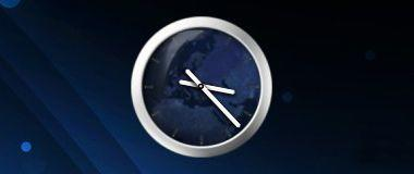 World Clock Night