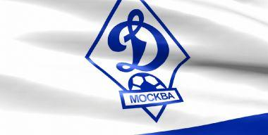 Флаг футбольного клуба Динамо Москва