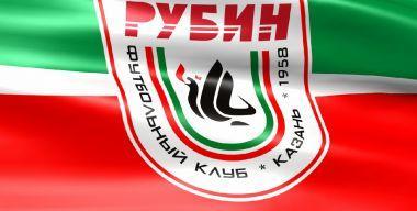 Флаг футбольного клуба Рубин