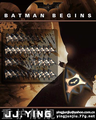 Batman Begins Cursors