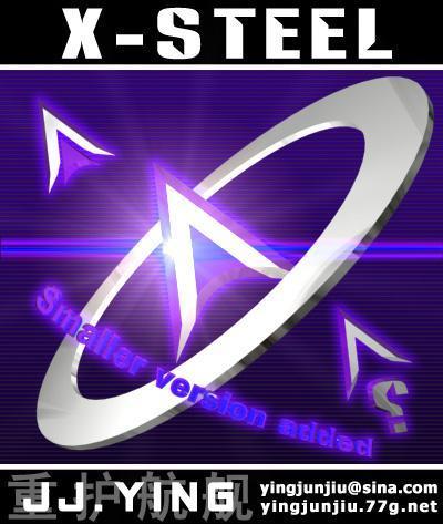 X-STEEL