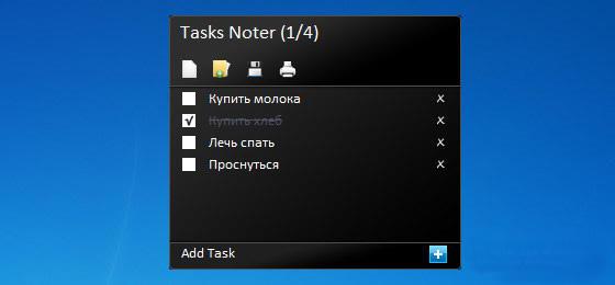 Task Noter