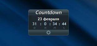 A3 Countdown