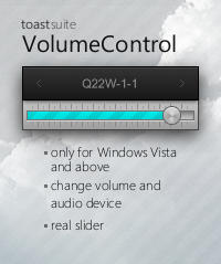 toastSuite VolumeControl