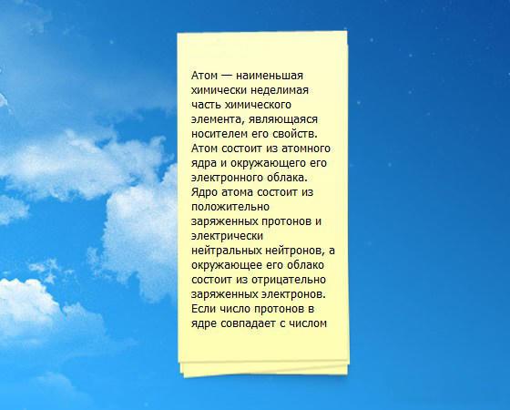 Long Notes