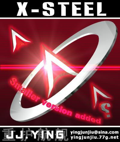 X-Steel [RED] 1.1