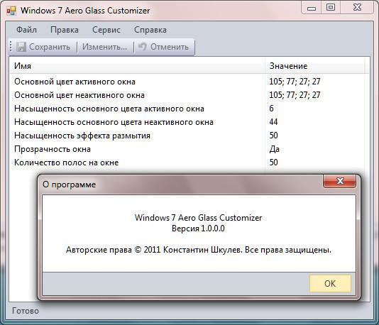 Windows 7 Aero Glass Customizer 1.0.0.0