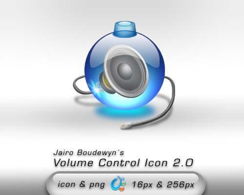 Volume_Control_2