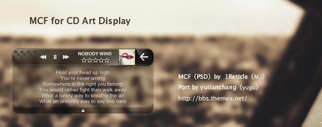 MCF for CD Art Display