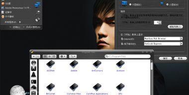 Dragon 1.0 For Windows