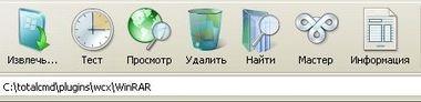 WinRAR Vista V 6.2