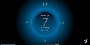 Gerz Clock 2.2