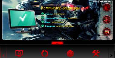 Crysis2N