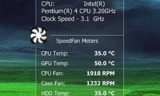 SpeedFan Meter