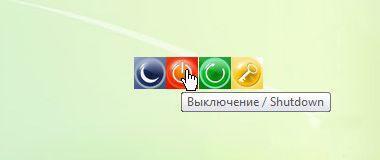 SysControl