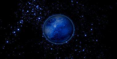 Отдаленная планета