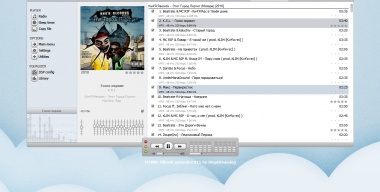 iTunes Nubes for AIMP