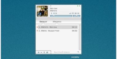 Morph for AIMP3