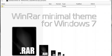 WinRAR Minimal