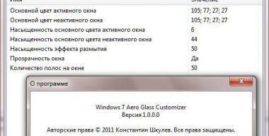 Windows 7 Aero Glass Customizer 1.0.0.0