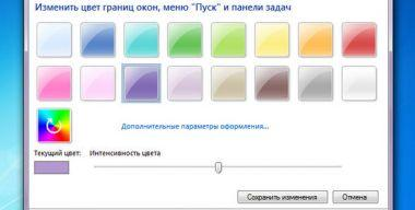 Windows 7 Home Basic Color Changer