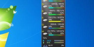 Computer Status v3.5