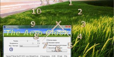 TheAeroClock 2.32 Repack