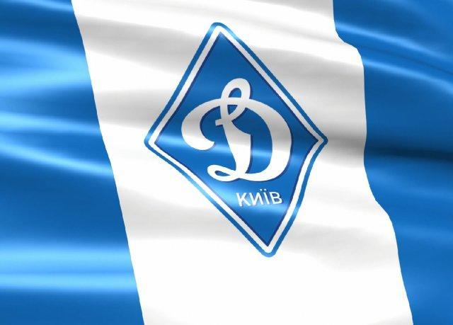 Флаг футбольного клуба Динамо Киев
