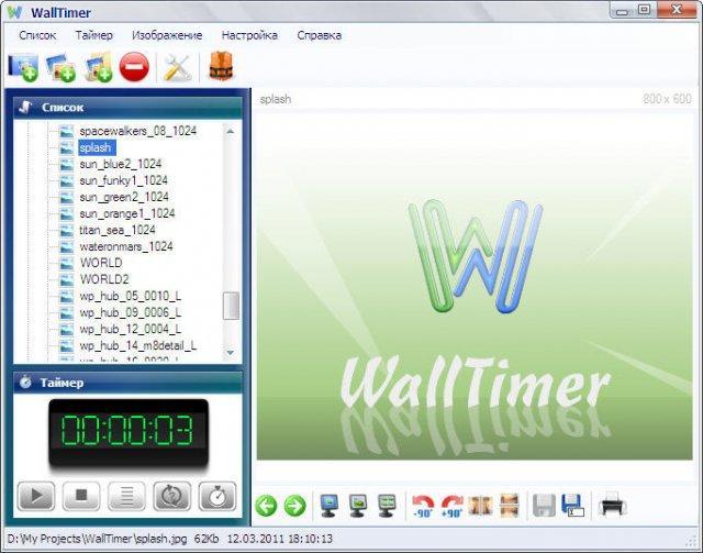 WallTimer 2.0