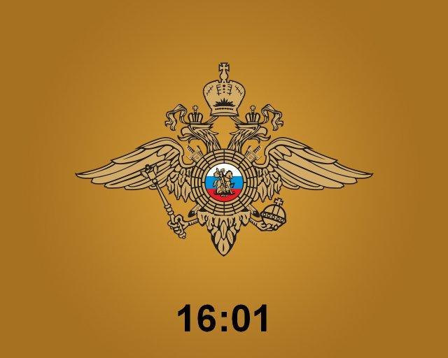 Заставка-часы МВД 1.0