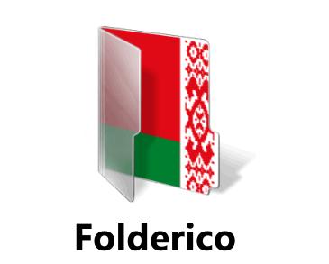 Shedko Folderico
