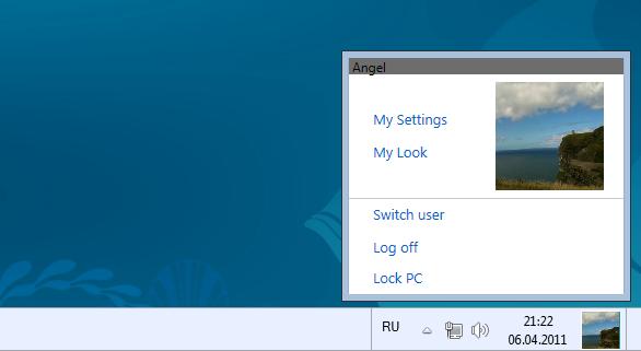 Taskbar UserTile Alpha 7.1