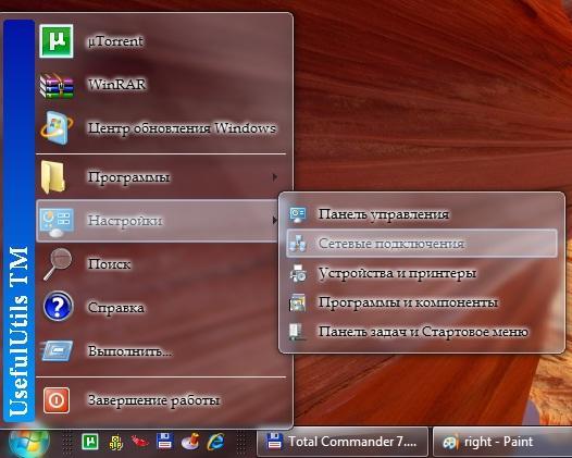 Windows 7 Classic Start Menu