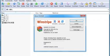 WinRAR theme Winstripe style