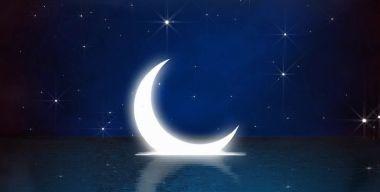 Падение Луны