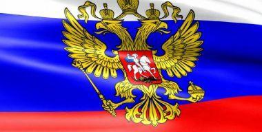 Флаг России с гербом 1.0