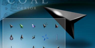 Сoal cursor